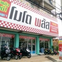 MotoPlus Pattaya