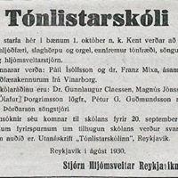 Tónlistarskólinn í Reykjavík