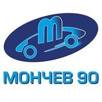 KIA Kazanlak Мончев-90 ООД