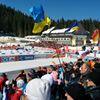 Pokljuka Biathlon Stadion