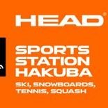 HEAD Sports Station HAKUBA