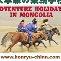 モンゴル乗馬学校