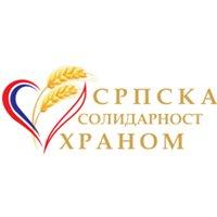 Srpska solidarnost hranom