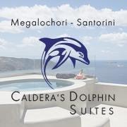 Caldera's Dolphin Suites, Santorini