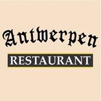 Ресторан Antwerpen