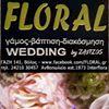 Floral Zantzos
