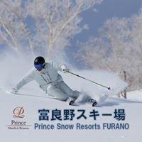 富良野スキー場 【プリンススノーリゾート】Furano Ski Area, Prince Grand Resort Furano