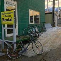 Alpine Backcountry Rental