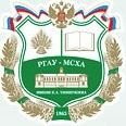 Russian State Agrarian University - MTAA