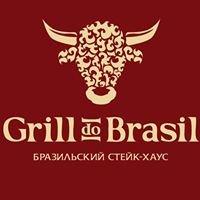 Grill do Brasil это больше, чем просто о мясе
