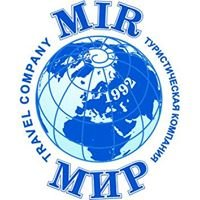MIR Travel company