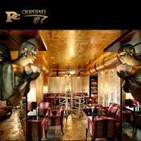 "Ресторан Сюрприз   Restaurant & Patisserie ""Surprise"""