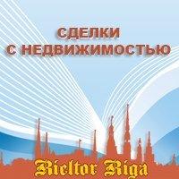 Rieltor Riga
