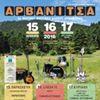 Μουσικό Φεστιβάλ Δάσους Αρβανίτσας