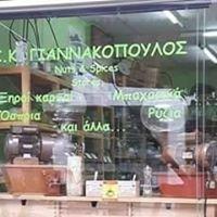 ΚΑΡΠΟ Πωλειο Ι.Κ. Γιαννακοπουλος