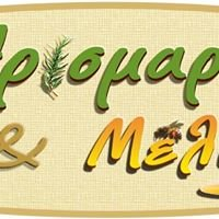 Αρισμαρί & μέλι - Rosemary & honey