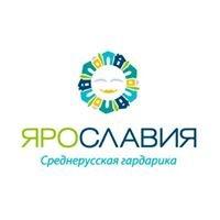 Туристский портал Ярославской области