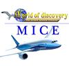 Горящие туры от турагентства  World of Discovery
