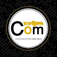 صوتكم - Soutcom