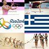 Rhythmics Gymnastics/SFIGA Aigaleo