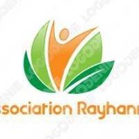 Association Rayhanna جمعية ريحانة