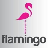 Εμπορικό Κέντρο Flamingo