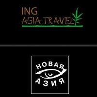 ING Asia Travel