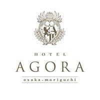 ホテル・アゴーラ大阪守口(Hotel AGORA  osaka・moriguchi)
