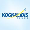 Kogkalidis Tours : Greek Travel Specialists