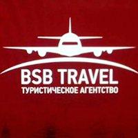 "Турагентство ""BSB Travel"" тел. 755213"