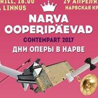 Narva Ooperipäevad. Rahvusvaheline kaasaegse klassikalise muusika festival