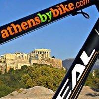 Athens by bike tours