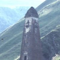 Kaukasiologie / Caucasus Studies Jena