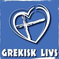 Grekisk Livs
