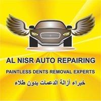 Al Nisr Auto Repairing Company
