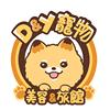 D&Y 寵物美容時尚旅店