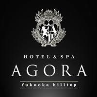 AGORA Fukuoka Hilltop Hotel & spa
