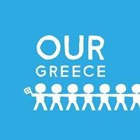 OurGreece - Initiative zur Förderung notleidender Menschen in Griechenland