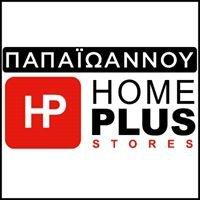 Παπαϊωαννου - Home Plus Stores