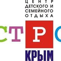 Турагентство Остров Крым