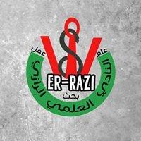 النادي العلمي الرازي Club scientifique Er-Razi