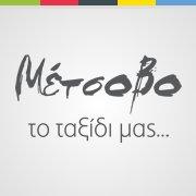 Δήμος Μετσόβου - Municipality Of Metsovo