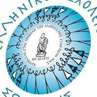 Socrates Greek Cultural School