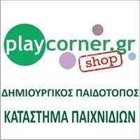 Playcorner Gr