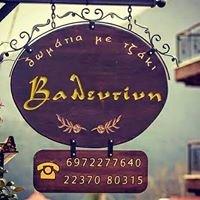 Ξενώνας Βαλεντίνη | Καρπενήσι | Κarpenisi