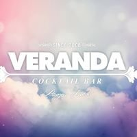 Veranda Cocktail-Bar  Parga Greece