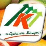 Κάντζας Supermarket