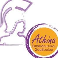 Αθηνά Εκπαιδευτικοί Σύμβουλοι - Athina Education Consultants