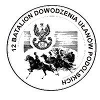 12 batalion dowodzenia Ułanów Podolskich