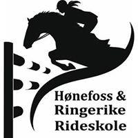 Hønefoss og Ringerike Rideskole